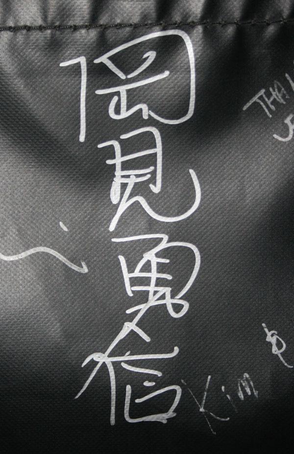 Yoshin Okami_SigningApron2